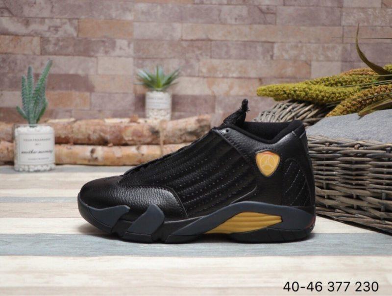 16084713842 - 篮球鞋, 乔丹14代系列篮球鞋, Zoom Protro 1, Jumpman, Jordan 14, AJ14, Air Jordan 14