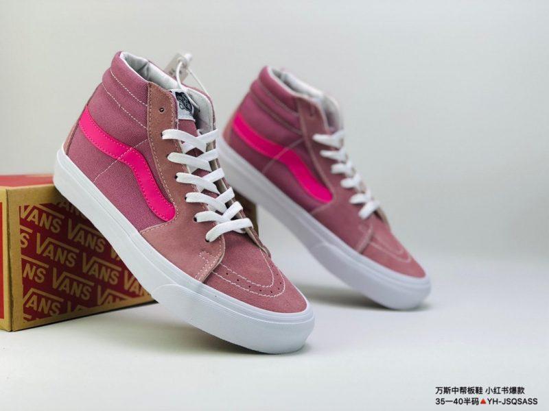 滑板运动鞋, 板鞋, 万斯SK8系列, Vans SK8-Mid, Sk8-Hi