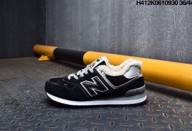 17094429454 380x260 - 新百伦574系列, New Balance 574, New Balance, NB 574