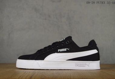 18151306382 380x260 - 彪马板鞋, Puma Basket Classic LFS, Puma, Adidas Stan Smith