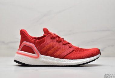 19145719996 380x260 - 阿迪达斯跑步鞋, 跑步鞋, Ultra Boost 19, Ultra Boost, Ub 6.0, Continental, Boost, Adidas跑步鞋