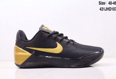 24041314511 380x260 - 篮球鞋, 科比篮球鞋, 科比AD, Nike Kobe AD, Mamba Mentality, Kobe AD, Kobe