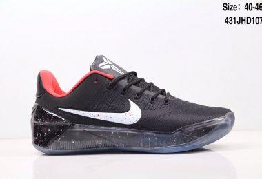 24041315319 380x260 - 篮球鞋, 科比篮球鞋, 科比AD, Nike Kobe AD, Mamba Mentality, Kobe AD, Kobe