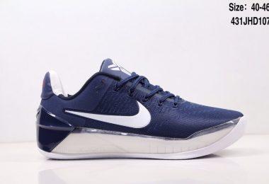24041318922 380x260 - 篮球鞋, 科比篮球鞋, 科比AD, Nike Kobe AD, Mamba Mentality, Kobe AD, Kobe