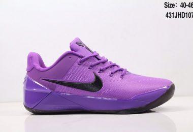 24041319279 380x260 - 篮球鞋, 科比篮球鞋, 科比AD, Nike Kobe AD, Mamba Mentality, Kobe AD, Kobe