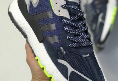 24042832705 380x260 - 阿迪达斯跑步鞋, 跑步鞋, 夜行者, Nite Jogger, Adidas Nite Jogger
