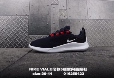 26064319135 380x260 - 马拉松, 跑步鞋, 耐克跑鞋, 耐克跑步鞋, 伦敦跑鞋, Viale, Swoosh, Nike Viale