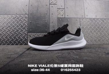 26064319262 380x260 - 马拉松, 跑步鞋, 耐克跑鞋, 耐克跑步鞋, 伦敦跑鞋, Viale, Swoosh, Nike Viale