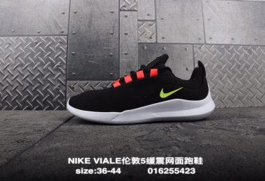 26064320832 380x260 - 马拉松, 跑步鞋, 耐克跑鞋, 耐克跑步鞋, 伦敦跑鞋, Viale, Swoosh, Nike Viale