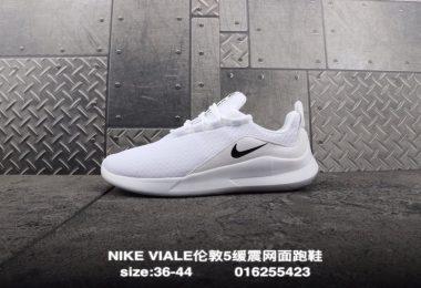26064321302 380x260 - 马拉松, 跑步鞋, 耐克跑鞋, 耐克跑步鞋, 伦敦跑鞋, Viale, Swoosh, Nike Viale