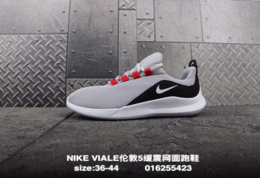 26064321979 380x260 - 马拉松, 跑步鞋, 耐克跑鞋, 耐克跑步鞋, 伦敦跑鞋, Viale, Swoosh, Nike Viale