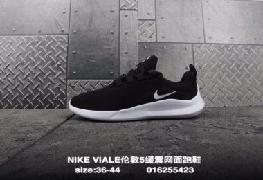 26064322978 380x260 - 马拉松, 跑步鞋, 耐克跑鞋, 耐克跑步鞋, 伦敦跑鞋, Viale, Swoosh, Nike Viale