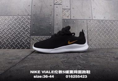 26064323568 380x260 - 马拉松, 跑步鞋, 耐克跑鞋, 耐克跑步鞋, 伦敦跑鞋, Viale, Swoosh, Nike Viale