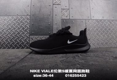 26064324947 380x260 - 马拉松, 跑步鞋, 耐克跑鞋, 耐克跑步鞋, 伦敦跑鞋, Viale, Swoosh, Nike Viale