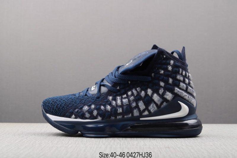 詹姆斯17代篮球鞋, 篮球鞋, LeBron17