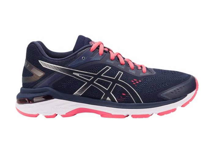 亚瑟士跑步鞋, GT 2000 7, Asics GT 2000 7