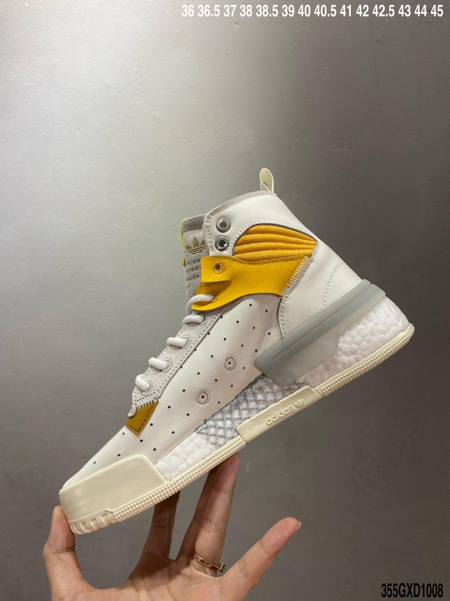 运动鞋, 跑步鞋, 爆米花, Adidas Rivalry RM, Adidas