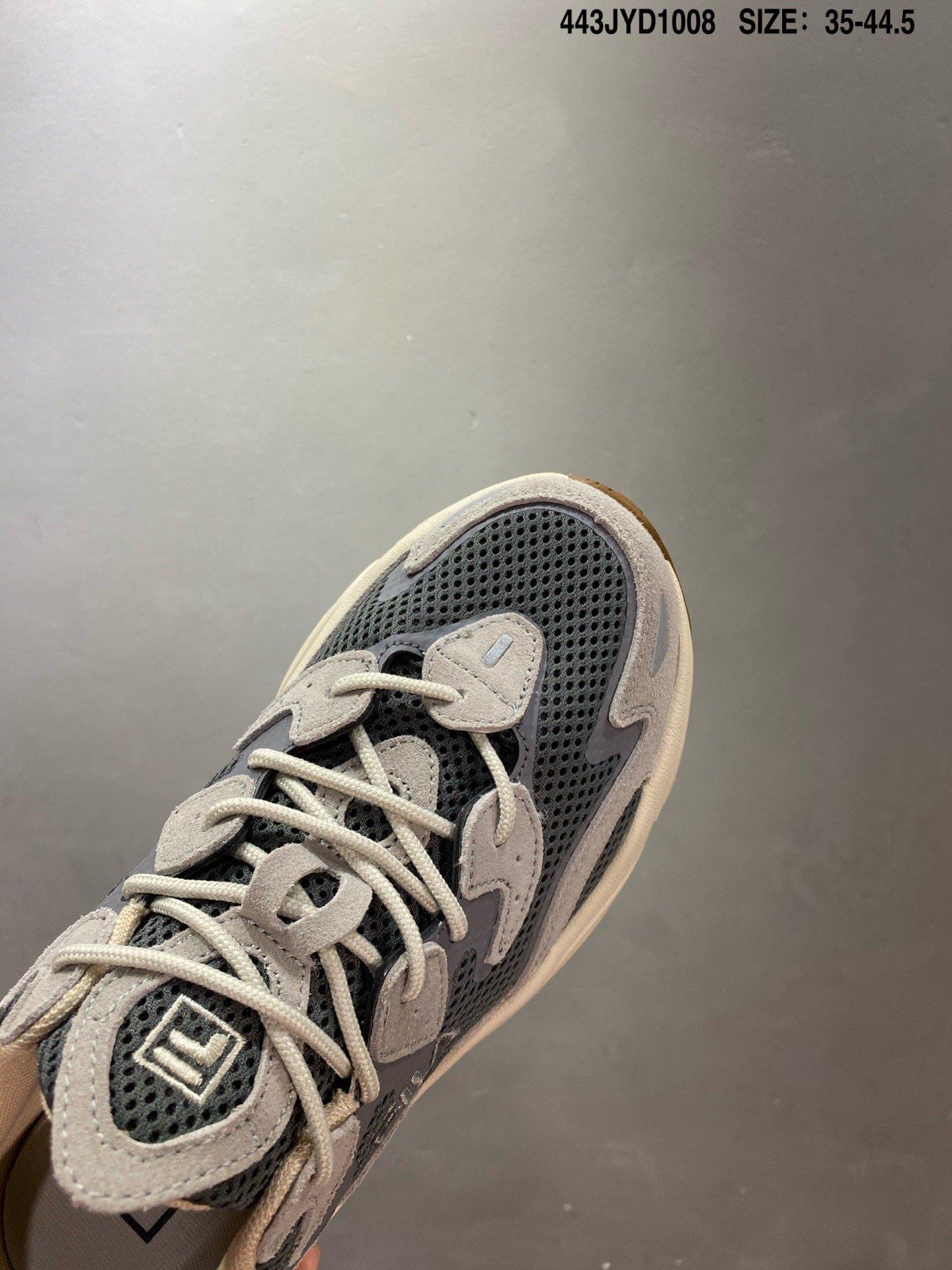 老爹鞋, Ray Tracer, EVA