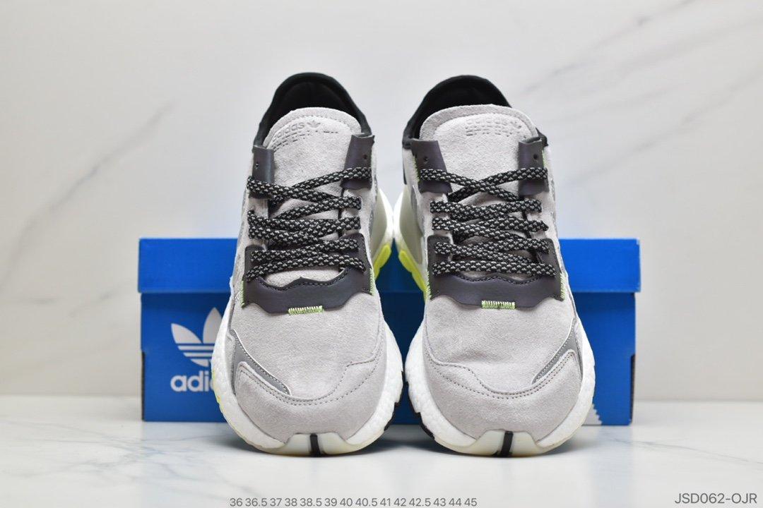 跑鞋, 碧昂丝联名, 夜行者, 复古跑鞋, PARKBeyonce, Boost, 3M反光