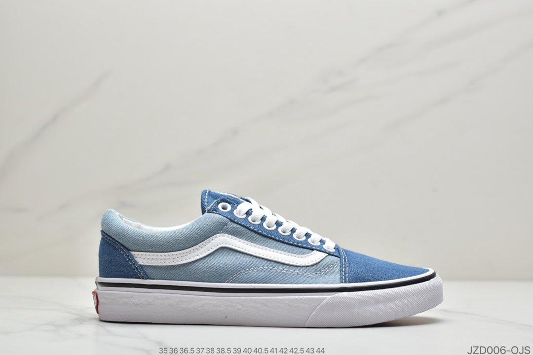 板鞋, 低帮板鞋