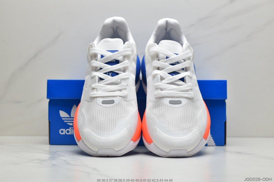 跑步鞋, 爆米花, Boost