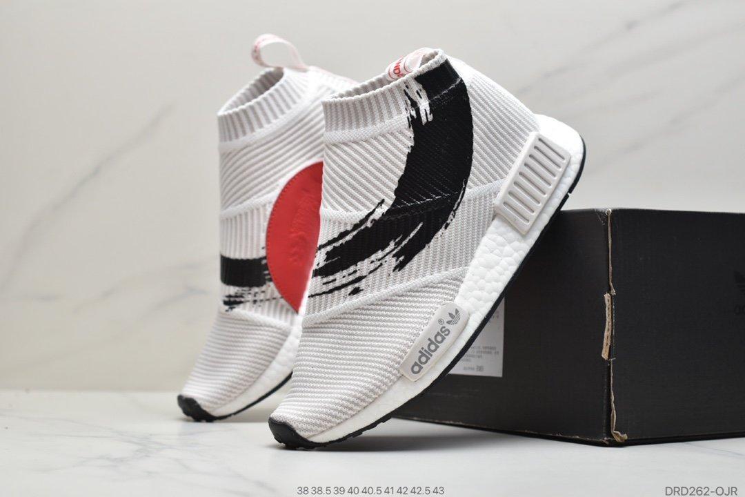 跑鞋, 爆米花, Koi Fish, Adidas