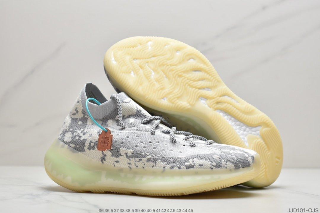 Yeezy Boost 350, Yeezy, Boost, Alien