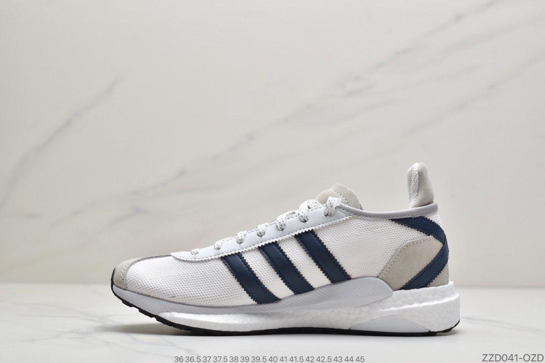 运动鞋, adidas Originals