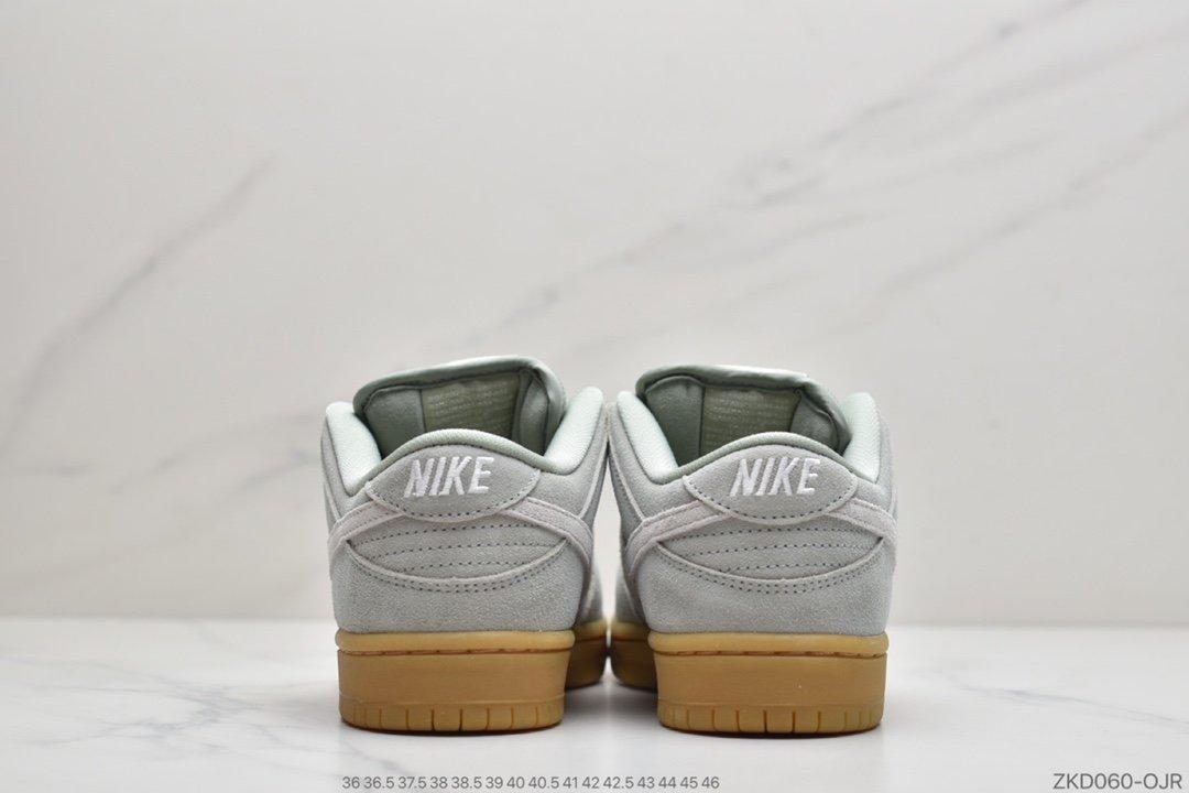 抹茶生胶, SB Dunk Low Pro, SB Dunk Low, Nike SB Dunk Low, Nike SB Dunk, Nike SB, Horizon Green, Dunk Low, Dunk