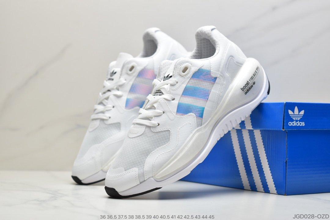 镭射, 跑步鞋, 爆米花, Boost, Adidas, 3M反光