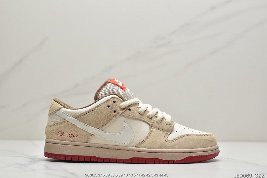 运动鞋, 板鞋, 休闲板鞋, Nike SB Dunk Low, Nike SB Dunk, Nike SB, Dunk Low, Dunk