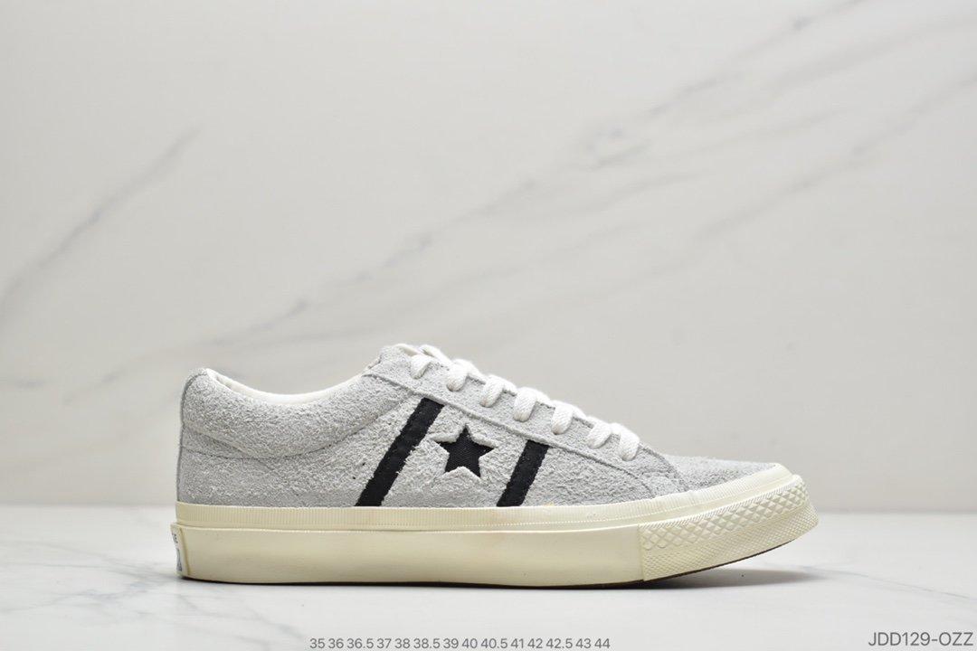 硫化板鞋, 板鞋, 匡威, 一星, Chuck Taylor One Star Academy