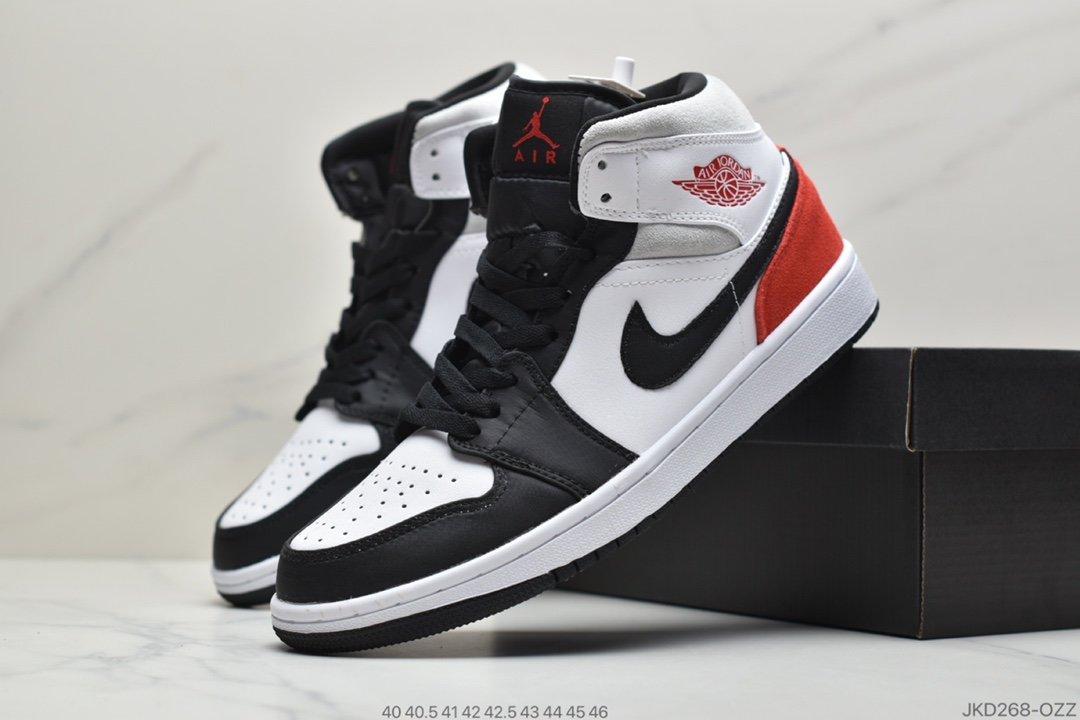 Swoosh, Jordan, Air Jordan 1 Mid, Air Jordan 1, Air Jordan
