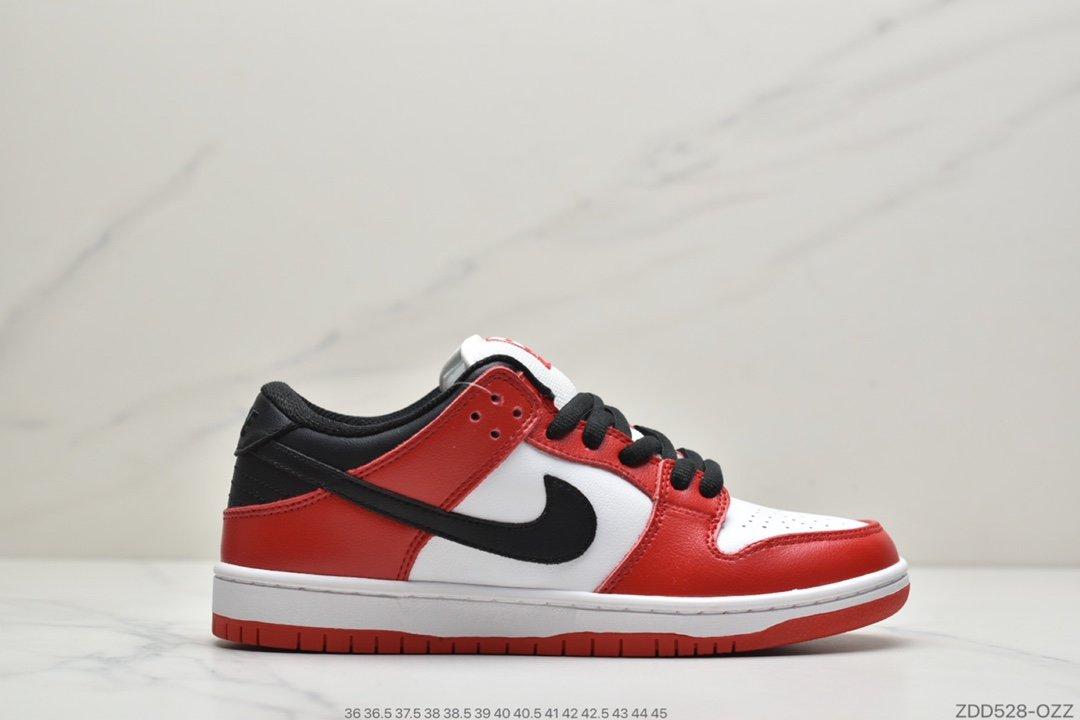 Zoom Air, SB Dunk Low, Nike SB Dunk Low, Nike SB Dunk, Nike SB, Nike Dunk, Dunk Low