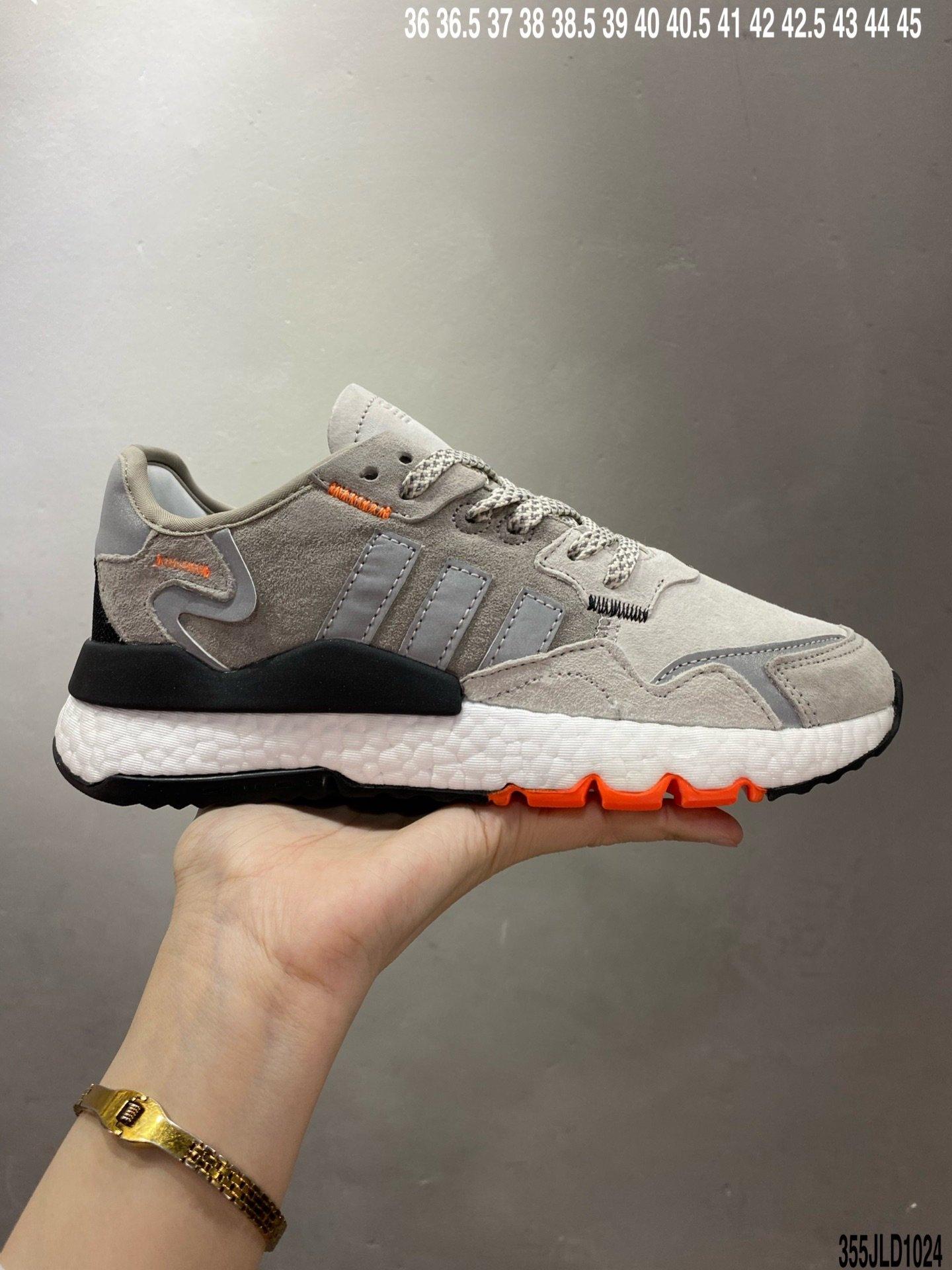 跑鞋, 联名, 夜行者, 复古跑鞋, Nite Jogger, Boost, Adidas, 3M反光