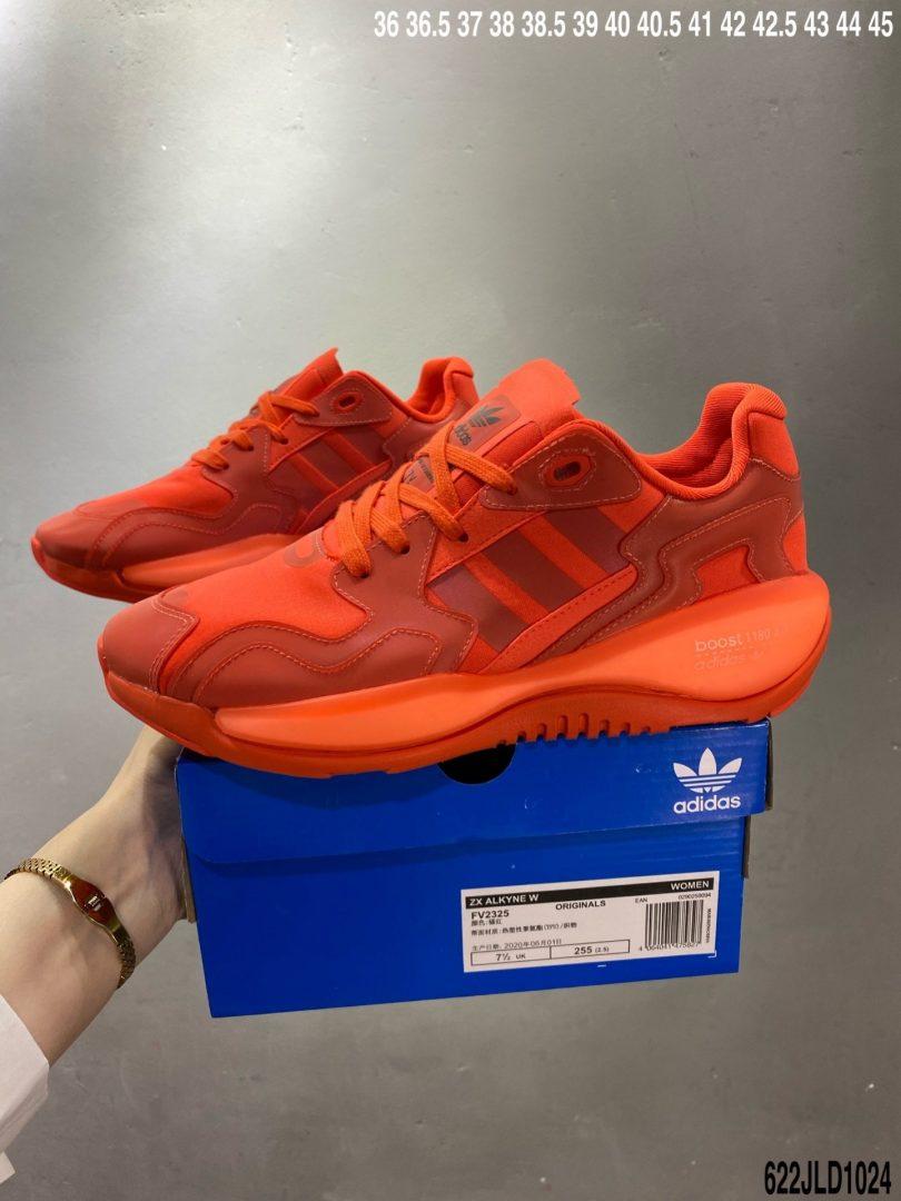 Boost, Adidas, 2K Boost