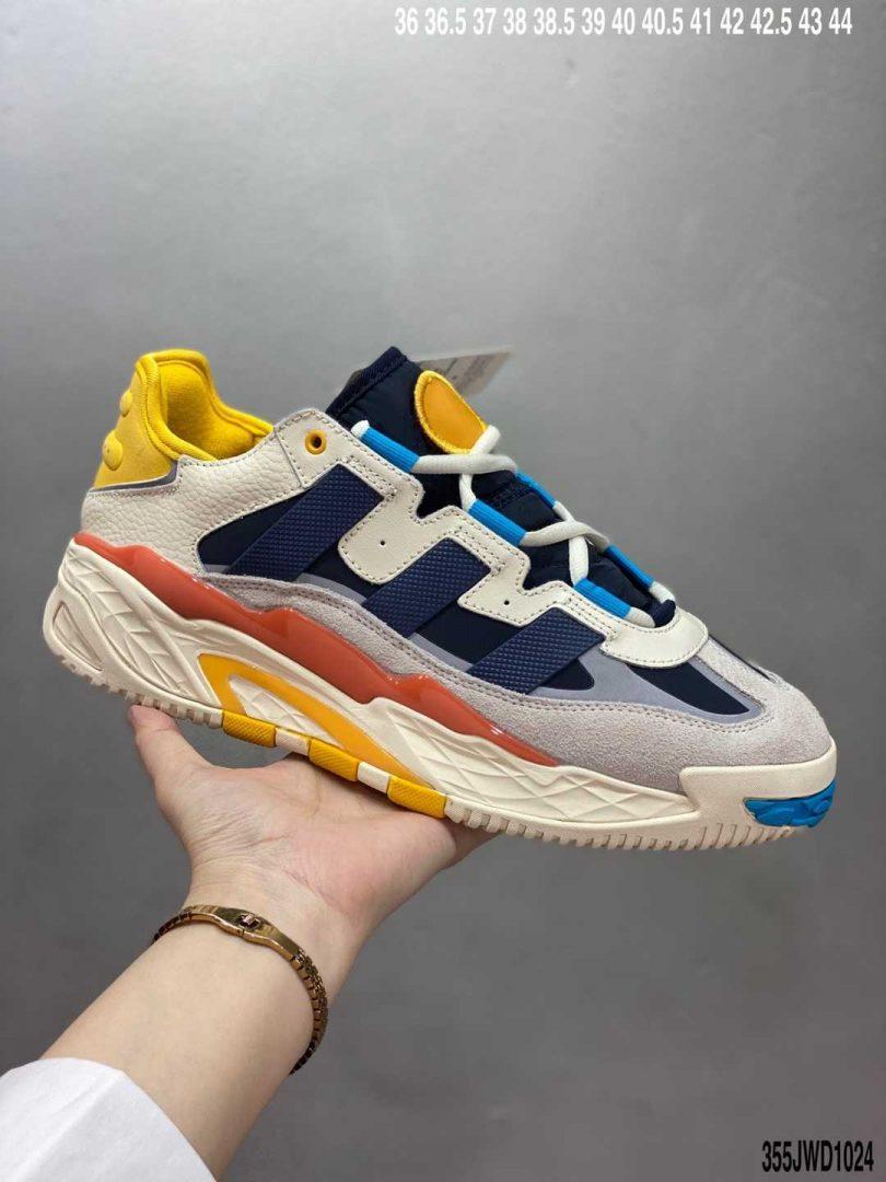 篮球鞋, Niteball, adidas Originals