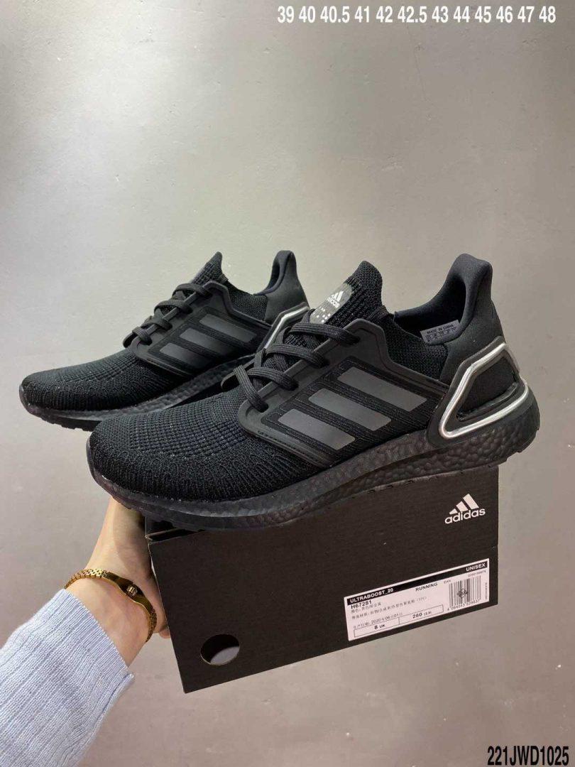 跑鞋, Boost, Adidas
