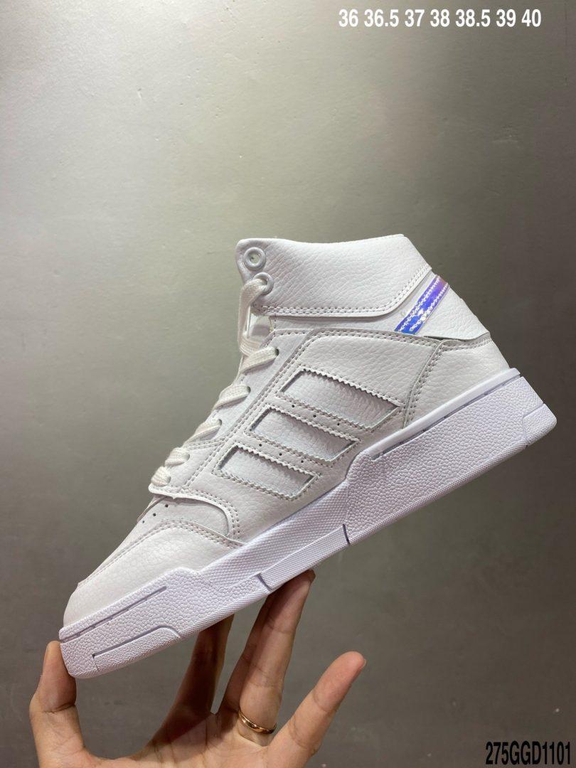 板鞋, Adidas
