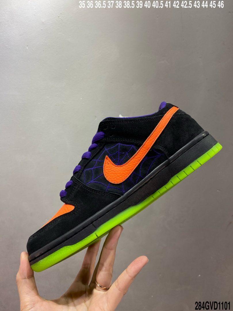 SB Dunk Low, Nike SB Dunk Low, Nike SB Dunk, Nike SB, Night of Mischief, Dunk Low, Dunk