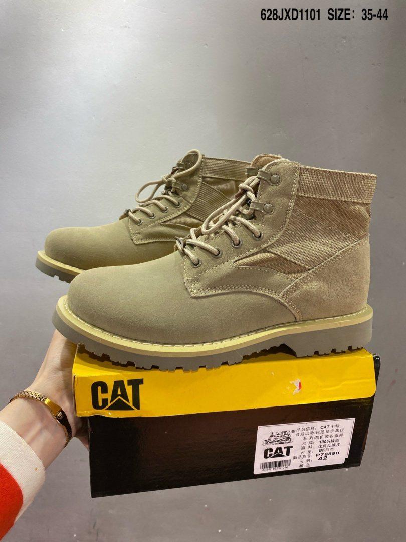 老爹鞋, 复古老爹鞋, CAT