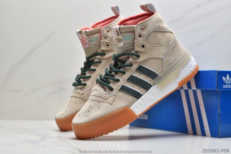 高帮, 爆米花, 板鞋, 休闲板鞋, Rivalry RM CHI, Adidas