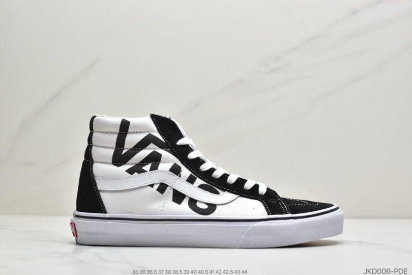 Vans, Sk8-Hi