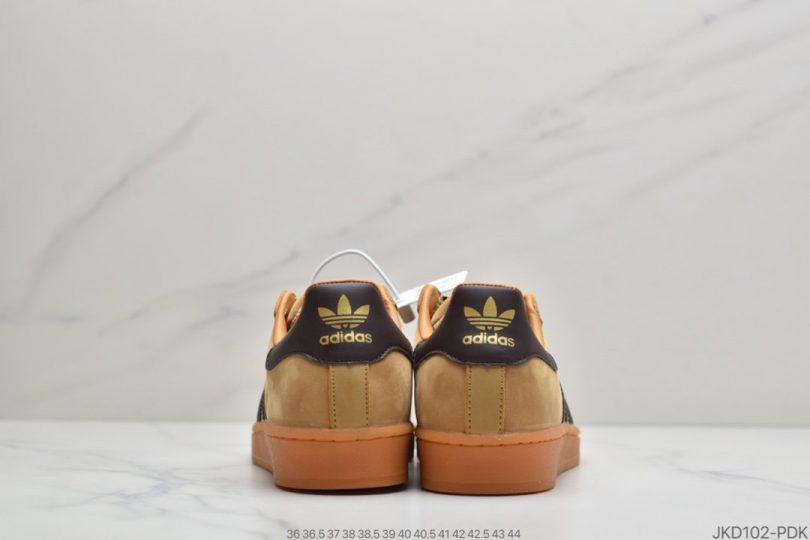 板鞋, Superstar, Adidas