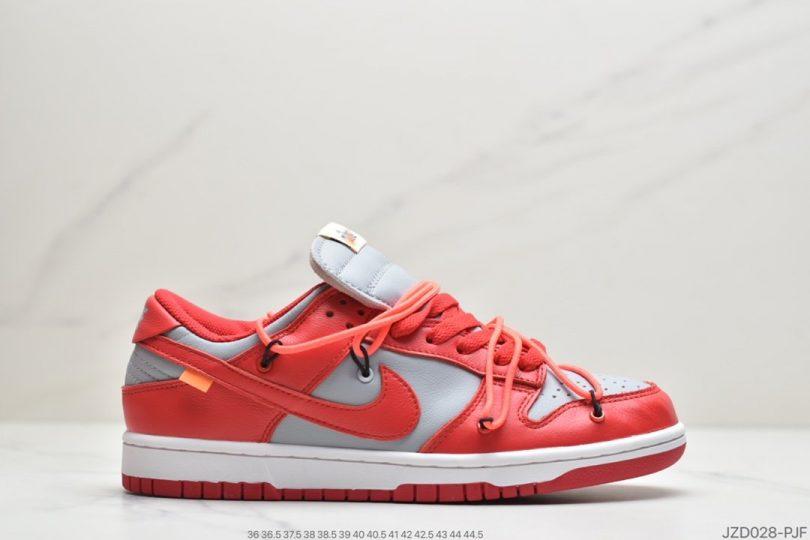 运动板鞋, 联名, 板鞋, 扣篮系列, Nike SB Dunk, Nike SB, Dunk