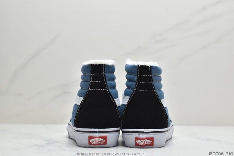 Vans SK8-Hi, Vans