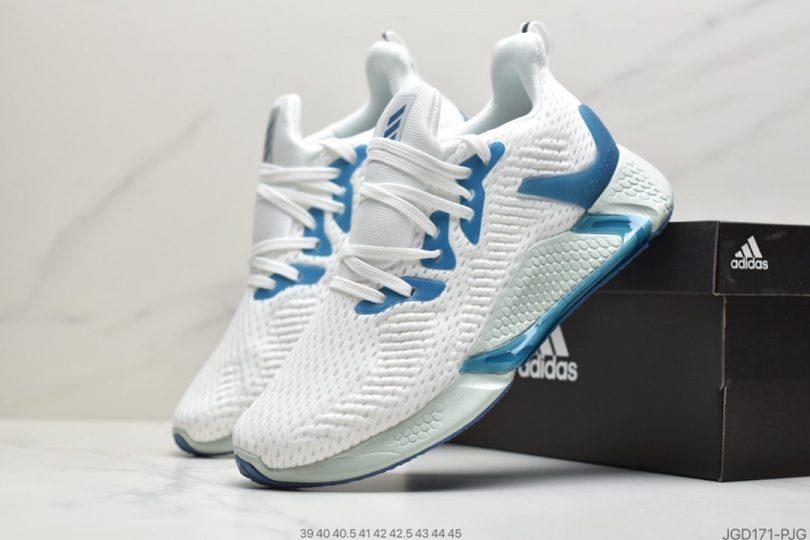 beyond m, Alphabounce, Adidas Alphabounce, Adidas