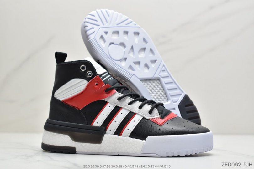 高帮板鞋, 高帮, 爆米花, 板鞋, Rivalry RM, Adidas Rivalry RM, Adidas