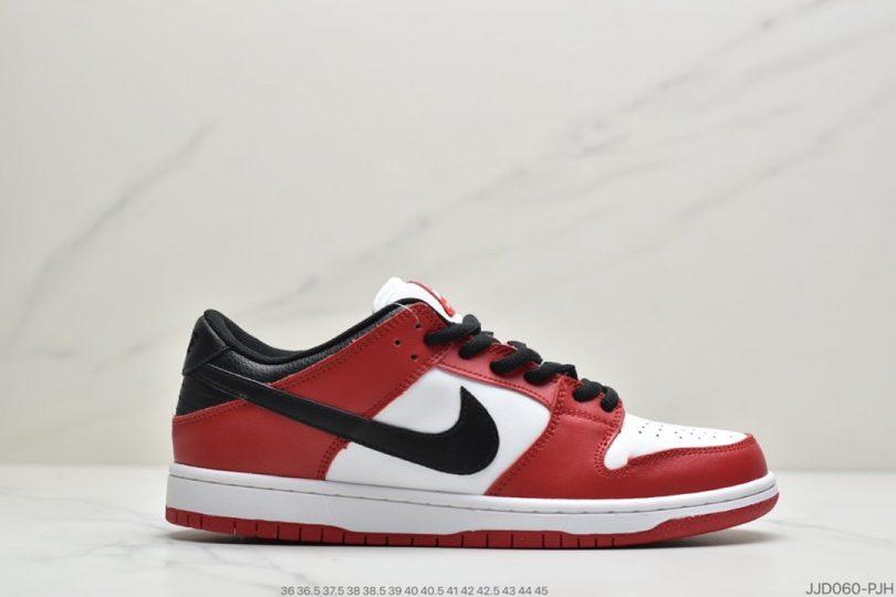 板鞋, 扣篮系列, Zoom Air, Zoom, SB Dunk Low, Nike SB Dunk, Nike SB, Dunk Low