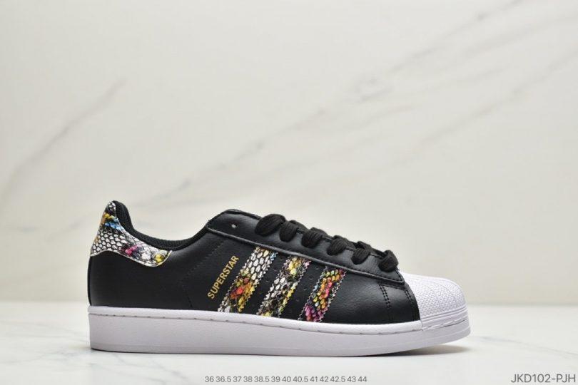 运动板鞋, 贝壳头, 板鞋, Originals, Black